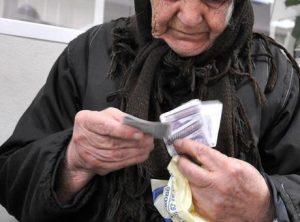 Бойко Борисов обеща на пенсионерите великденски добавки