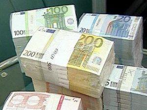 България изтегли рекордните 3,1 млрд. евро облигационен заем за ден