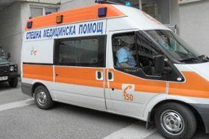 Лекуват ни по телефона, докато чакаме линейката