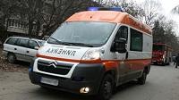 Спешните пациенти ще се транспортират в най-близката болница