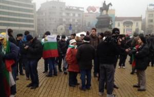 Организират протест срещу национализацията на пенсиите