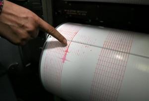 Земетресение стресна перничани тази сутрин