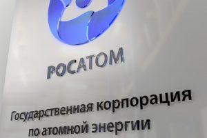 """""""Росатом"""" започва консултации по проект за строителство на АЕЦ в Алжир"""
