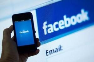 ЕК ни съветва да затворим профилите си във фейсбук