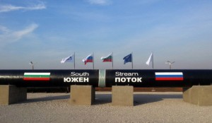"""""""Газпром"""" потвърди: Има взет от нас заем за """"Южен поток"""""""