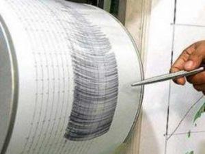 Силно земетресение във Вранча е имало тази нощ