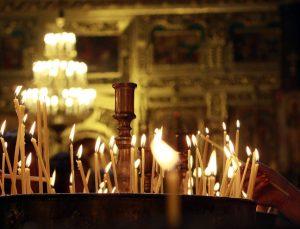 Днес празнуваме Симеоновден
