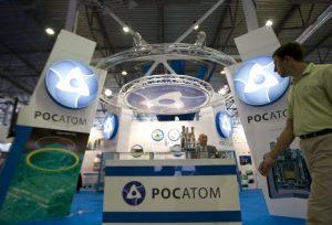 """""""Росатом"""" може да започне експорт на технология за затворен горивен цикъл след 5 г."""