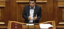 Лидерът на СИРИЗА Алекис Ципрас Снимка: архив, Ройтерс