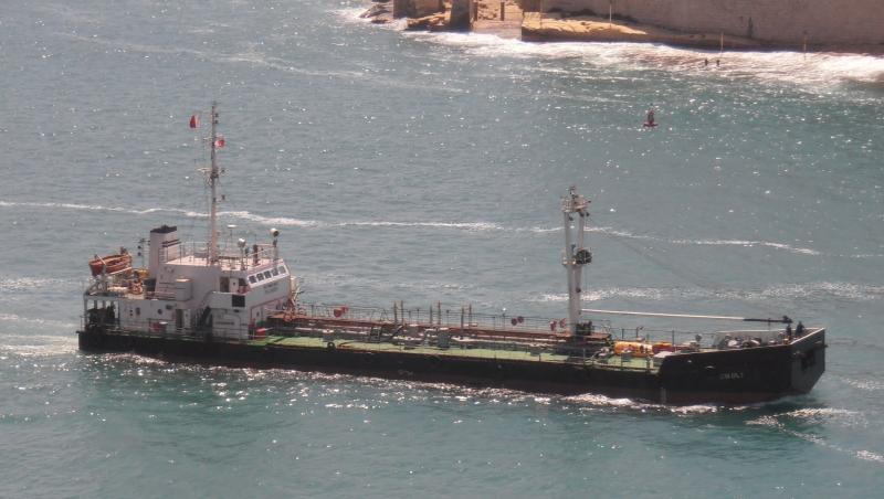 Петролният танкер Sunoil 1. Снимка: shipspotting.com