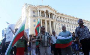 Ромите от Гърмен не желаят да бъдат настанявани във временни жилища