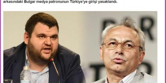 Турция наложи забрана на Ахмед Доган и Делян Пеевски да влизат в страната